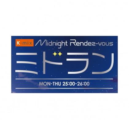 k-mix midnight Rendez-vous ミドラン
